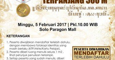 Rekor MURI Pecahkan Rekor MURI, Prodi Sastra Daerah Gelar Tulis Aksara Jawa